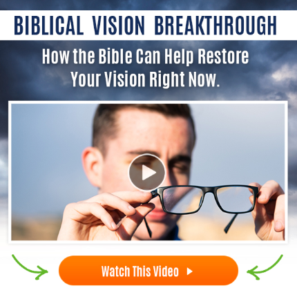 divine vision 12